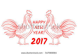 rooster new year 2017 symbol stock vector 485897038