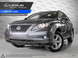 2006 lexus jeep search results page lexus south pointe