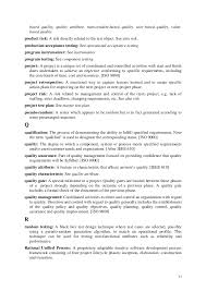 istqb glossary of testing terms 2 1 print out