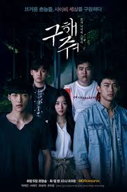 save me korean drama 2017 genre action drama mystery