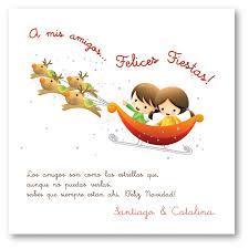 imagenes para amigos fin de año amigos tarjetas para navidad y fin de año