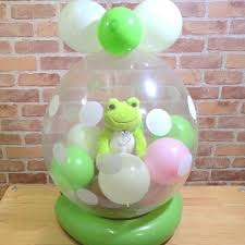 balloon telegram birthday present wedding anniversary coming of age day celebration