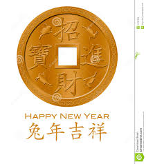new year gold coins new year of the rabbit 2011 gold coin stock illustration