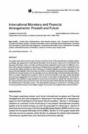 international monetary and financial arrangements present and