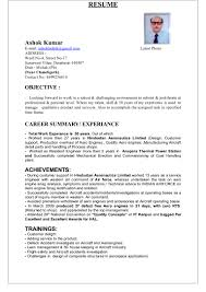 sample resume with salary history salary in resume dalarcon com last drawn salary in resume resume for your job application