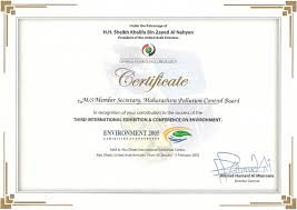 certificate of participation from organizers