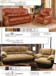Leather And Tapestry Sofa Upholstered Furniture In Germany Leather Sofas And Armchairs