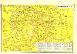 Tokyo Metro Map by Tokyo Maps