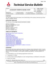 mitsubishi mz360360ex technical information