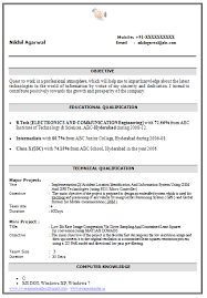 resume format for freshers engineers eceti resume format computer science engineering students ecrire