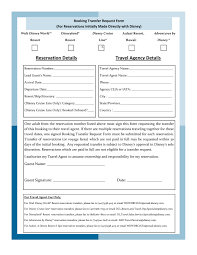 disney cruise reservation transfer disney cruising