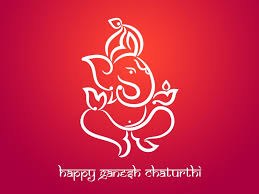 Wallpaper Invitation Card Ganesh Chaturthi Wishes Greeting Invitation Card