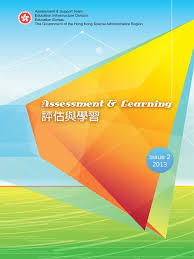 modification si鑒e social sci ebook assessment and learning issue 2 2013 educational