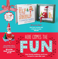hallmark coupon gift ideas