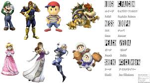 wii super smash bros brawl character renders part 2 5