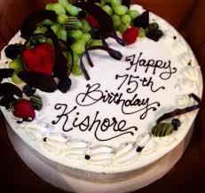 birthday cake gallery u2013 swiss delices bakery u0026 cafe
