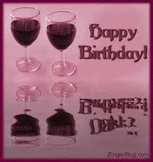 Birthday Wine Meme - happy birthday reflecting wine glitter graphic greeting comment