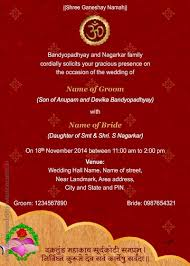 Indian Wedding Invitations Cards Wedding Invitation Cards Online Haskovo Me