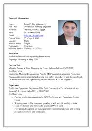 Warehouse Job Titles Resume Production Planning Engineer Cv