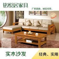 solid wood oak sofa small apartment living room corner sofa