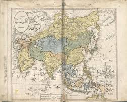 Beautiful World Map by This Rare Ottoman Atlas Contains Beautiful Maps Of The World