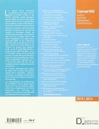chambre syndicale des syndics de copropri amazon fr copropriété 2015 statut gestion personnel