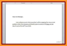 short and sweet resignation letter sop example
