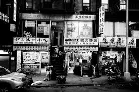 Oldest Restaurants In New York City Am New York How Has Chinatown Stayed Chinatown