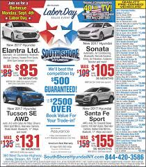 newspaper new specials from south shore hyundai on long island
