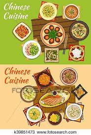 cuisine signature clipart of cuisine icon of signature dishes