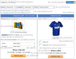 template layout div layouts ecommerce templates shopping cart software
