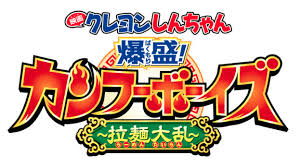 crayon shin chan u0027s 26th anime film revealed for 2018 news