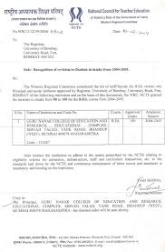 Quality Inspector Resume Guru Nanak College Of Education And Research Recognised By Ncte