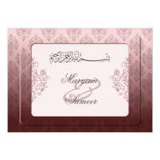 Islamic Wedding Card Islamic Wedding Cards U0026 Invitations Zazzle Com Au