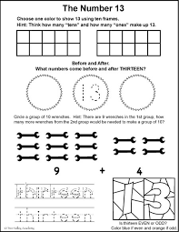 number bonds to 13 free math worksheets