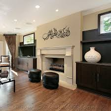 islamic wall decal art of ala bi dhikrillah salam arts