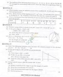 icse question papers 2013 for class 10 u2013 mathematics aglasem schools