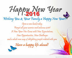 merry happy new year 2016 to my family wishes