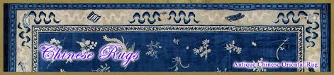 Antique Chinese Rugs Chinese Rugs