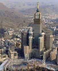 abraj al bait abraj al bait facts and introduction the tower info