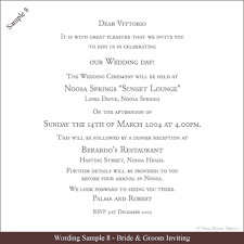 Invitation Wording Wedding Wedding Invitation Text Message Wedding Invitations Wedding