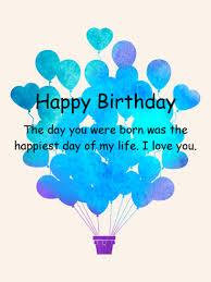 boy birthday s boy birthday balloon card for birthday greeting