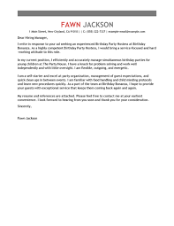 party hostess cover letter