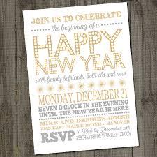 happy new year invitation items similar to new years invitation printable 2018 new years