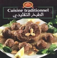 cuisine alg駻ienne traditionnelle la cuisine algérienne bnina cuisine traditionnel بنينة الطبخ