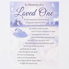 memorial card loved one only 99p