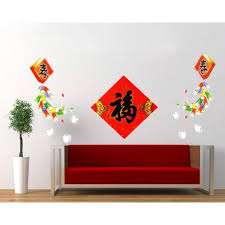 chinese new year home decoration ready stock chinese new year sticker 11street malaysia home