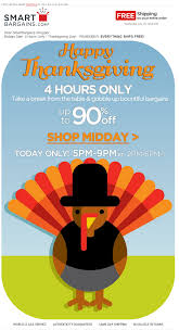 is shoppers open on thanksgiving mid month email menagerie december 2012 commerce marketing