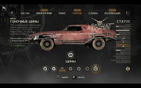 Mad Max Map Mad Max Where To Find Racing Tires Location Guide