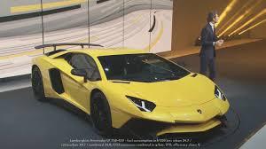 yellow lamborghini front lamborghini aventador lp750 4 sv